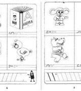 Прописи для детей 4-5 лет, герои сказок