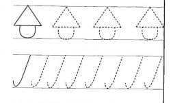Прописи для детей 4-5 лет. Часть 2