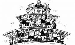 Механизм государства - виды, функции и структура