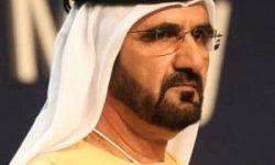Шейх Мохаммед краткая биография президента