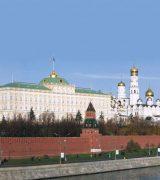 Субъекты РФ - количество, виды, правовой статус
