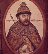 Смутное время на Руси (1598 - 1613) - причины, этапы, итоги