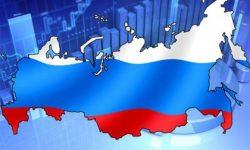 Россия в современной мировой экономике - уровень, положение и перспективы развития