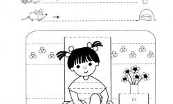 Первые прописи для малышей. Часть 1