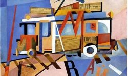Супрематизм в живописи - характерные черты, представители и известные картины