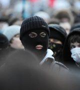 Молодежный экстремизм - причины появления, виды и характеристика