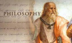 Предмет изучения философии - кратко и понятно