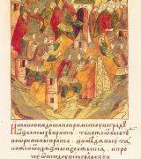 Краткое содержание летописей о монголо-татарском нашествии
