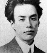 Краткое содержание рассказа Акутагавы «Мандарины»