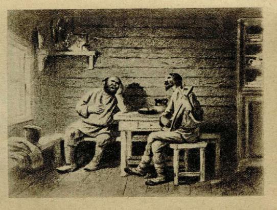 срок картинки на произведение тургенева записки охотника хорь и калиныч ошеломительных