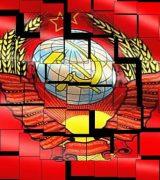 Распад СССР - причины и последствия развала Советского Cоюза