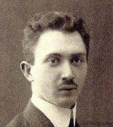 Эрнст Блох (Ernst Bloch) краткая биография философа